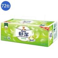 舒潔棉柔舒適抽取式衛生紙110抽*72包(箱)