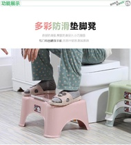 The toilet stool pad plastic children toilet stool - intl