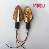 電動車方向燈(48-60V)