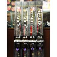 台灣製 寸真  LEADER 斑長  120號 200號10尺 11尺  大班竿 石斑竿 享免運《屏東海豐》