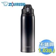 象印 Zojirushi 1.03L SLiT運動型不鏽鋼真空保冷瓶 SD-ES10