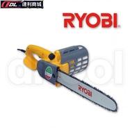 """=達利商城= 日本 RYOBI 良明 輕便型 電動鏈鋸機 插電式 鏈鋸機 CS-3610S-14"""" 110V"""