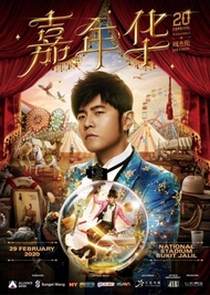 Jay Chou 2020 Malaysia Concert Tickets CAT 5