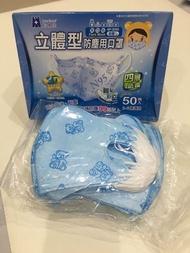 現貨今天寄 盒裝50入 藍鷹牌 幼童口罩 四層 台灣製-藍色