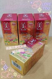 🌸采庭日貨🌸J280 日本帶回 Chocola BB 俏正美BB膠原蛋白錠 女人我最大推薦 120錠