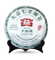 [麗茗茶集]推薦 收藏  2012年 大益普洱茶 7542  生茶 203批次   357克