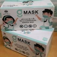 แมสเด็กโตสีขาว(สผ72/2563)g lucky mask ชิ้น โรงงานไทย