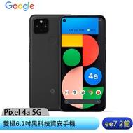 Google Pixel 4a 5G (6G/128G) 雙攝6.2吋黑科技資安手機 [ee7-2]