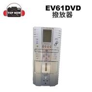 [福利品]   EV61DVD   DVD/CD撥放器 卡帶 FM 收音機 台南-上新