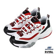 《滿1500現折150》Skechers D'ltes 3.0 白色 皮質 老爹 休閒鞋 男款 NO.B1364【新竹皇家 52684WBRD】