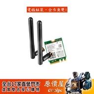 華擎 DeskMini WiFi+藍芽4.2無線模組 X300/A300/110/310/H470/原價屋
