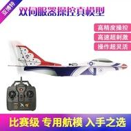 尾翼可動三通道固定翼F16真模型遙控飛機