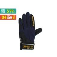 # ZETT BBGT-299BKBU 守備手套 黑/深藍(正手)指尖止滑加強型MIT(BA3238)