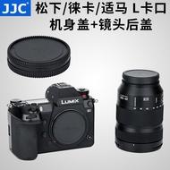 攝影配件☄﹍♧JJC 適用松下S1 S1R S1H徠卡SL Typ601/CL/TL2適馬FP機身蓋leica SL2