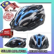 CYCLING HELMET MOUNTAIN BIKE ROAD BIKE MALAYSIA SELLER TWITTER ALCOTT EMC GIANT RALEIGH TOTEM SPECIALIZED POLYGON