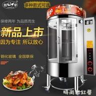 850新款全自動電熱旋轉烤鴨爐 商用燃氣木炭兩用烤雞爐手撕鴨烤箱