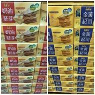 #106# KENJI 健司 健康時刻 奶油胚芽餅乾 金黃起司餅乾#81990#81989好市多代購
