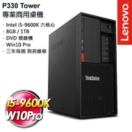 Lenovo ThinkStation P330 Tower 專業商用桌機 i5-9600K/8G/1TB/Win10Pro