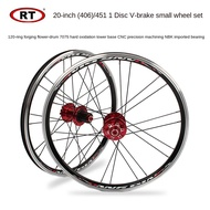 Folding bike RT folding car 406 / 451 disc V brake 20 inch small wheel set 5 Palin hub suitable for big line modification