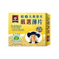 桂格大燕麥片-嚴選薄片1200g(每組2盒)【豬豬本舖】