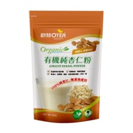 歐特 有機純杏仁粉(350g)