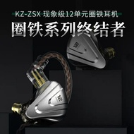 KZ ZSX 耳機 cca kz trn v90 c12 c10 v80 zs10 pro