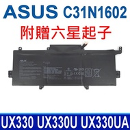 ASUS 華碩 C31N1602 3芯 高品質 電池 11.55V UX330 UX330U UX330UA UX330UA-1A UX330UA-1B UX330UA-1C