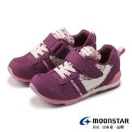 【MOONSTAR 月星】Hi系列-2E寬楦十大機能童鞋(小碎花紫紅)