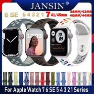 ใหม่ซิลิโคนระบายอากาศกีฬาวงดนตรี for Apple Watch Series 7 6 se 5 4 3 2 1 41mm 45mm สายยาง For Apple Watch 5 4 3 40mm 44mm Sports Accessories