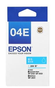 EPSON C13T04E250 藍色墨水匣 適用 WF-2831/XP-2101/XP-4101 列印張數200張
