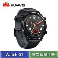 HUAWEI Watch GT 運動款 矽膠錶帶 (黑色)-【送NuForce BHP2 旅人音樂耳機(不挑色)+玻璃保護貼】