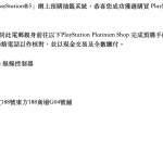 Sony PS5 光碟版主機連兩手掣