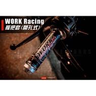 《新展車業》現貨 Work Racing 握把套 平衡端子 端子 手把套 握把 鴻霖 勁戰 Jet 雷霆S DRG