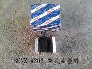 BENZ W211 M112 空氣流量計 BOSCH