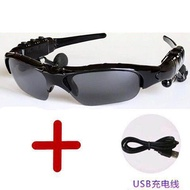 4.1 Smart Bluetooth Glasses Stereo Wireless Cycling Bluetooth Sunglasses Headset