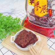 【譽展蜜餞】黃日香牛排風味豆乾/130g/45元