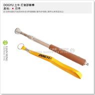 【工具屋】DOGYU 土牛 打音診斷棒 鑽石型 打診棒 009512 24~101cm 外壁磁磚 玉打診棒  空心 日本