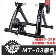 【快速出貨】Deuter公路山地車自行車騎行台磁阻室內訓練台停車架騎行裝備配件