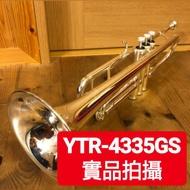 #密斯樂器 Yamaha YTR-4335GS 全新原廠公司貨 現貨免運 鍍銀 小號 小喇叭 4335 4335GS