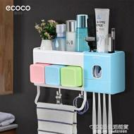 電動牙刷消毒器紫外線免打孔衛生間吸壁式多功能刷牙杯壁掛置物架