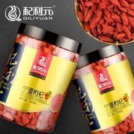 杞利元枸杞子 寧夏特優級500g 中寧枸杞 免洗枸杞罐