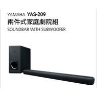 yamaha yas-209 藍芽二件式家庭劇院組