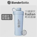 【Blender Bottle】Radian不鏽鋼搖搖杯●26oz/7色可選(BRS2618)●北極藍