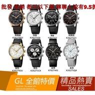 Calvin Klein CK手錶 三眼多功能石英男士錶腕 男款石英真皮男錶 時尚 Ck男士手錶