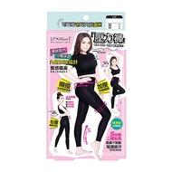 E-Heart 伊心塑腰平腹壓力褲(1件入)3L【小三美日】D582164