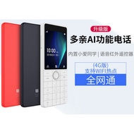 小米 多親AI電話 QIN 1S+ 4G版 台灣現貨速發