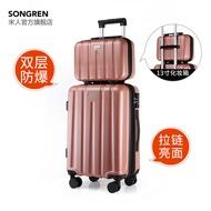 ญี่ปุ่นซื้อเพลงกระเป๋าเดินทางล้อสากลเดินทางผู้ชายและผู้หญิงกระเป๋าหนังกรณีรถเข็น20-กระเป๋าเดินทางกล่องรหัสผ่านขนาดนิ้ว24-นิ้ว
