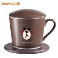 Joyoung LINE mini heating coaster usb constant temperature 55 degrees coaster small TEATea813-A3 yellow gift white porcelain mug  stainless steel s
