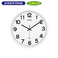 台灣製造 送電池 A-ONE  鬧鐘 小掛鐘 掛鐘 時鐘 TG-0260