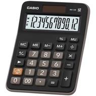 【CASIO】12位元商務系列計算機(MX-12B)